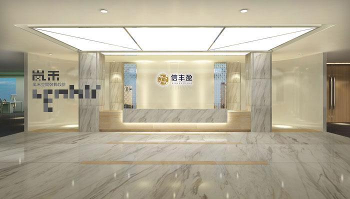 案例v案例办公室装修设计金融效果图|室内绘制海报ai图片