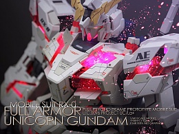 PG全装备独角兽高达Full Armor Unicorn Gundam No3409