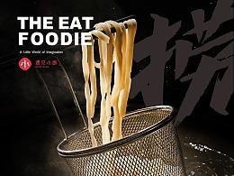 煮好送你家 | 遇見小面 | THE EAT FOODIE 美食摄影