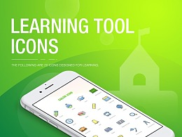 Learning tool icon