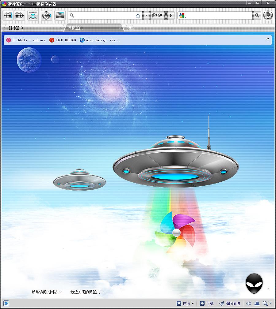 【UFO来袭】 -UI 主题 皮肤 247号