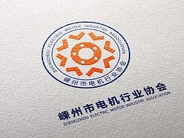 logo/标志/会徽设计方案