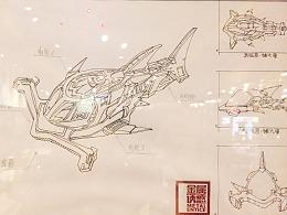 无限制格斗机器人设计图