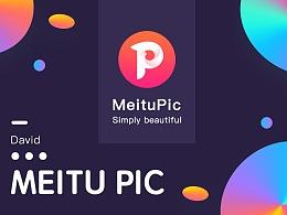 Meitu Pic手机端,《面试题》