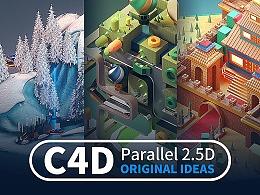 C4D-Parallel 2.5D