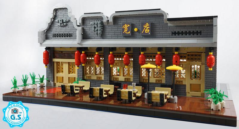 查看《【GS的MOC】中国风-宽·店(北京三元桥店)》原图,原图尺寸:800x433