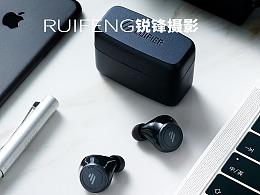 蓝牙耳机摄影|数码产品拍摄|RUIFENG武汉锐锋摄影