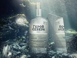 [海底VODKA]创意合成海报作品