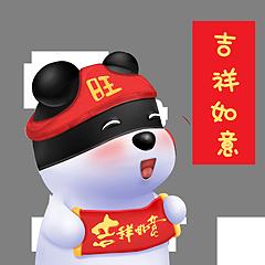超力熊新年春节拜年表情3D立体可爱格式喜头像表情视频包怎么图片手机图片