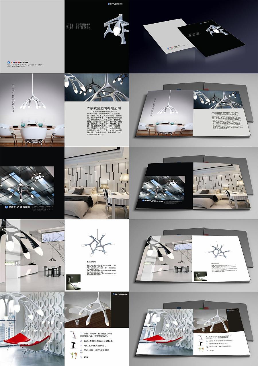 武汉 / 设计爱好者 41天前发布        根据灯具的样式做排版图片