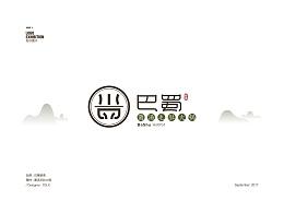 巴蜀留香 - LOGO设计