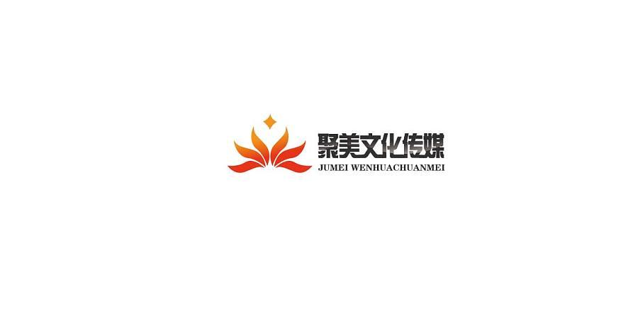 商业logo设计