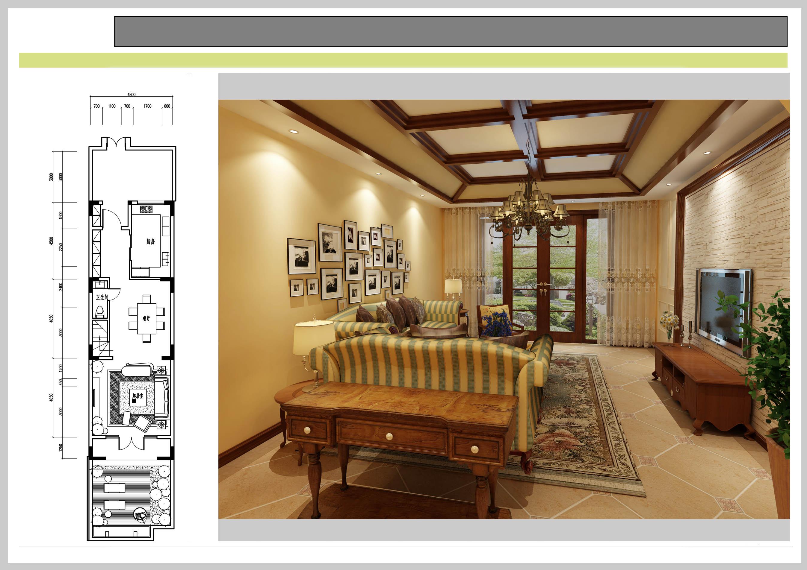 别墅室内设计图片