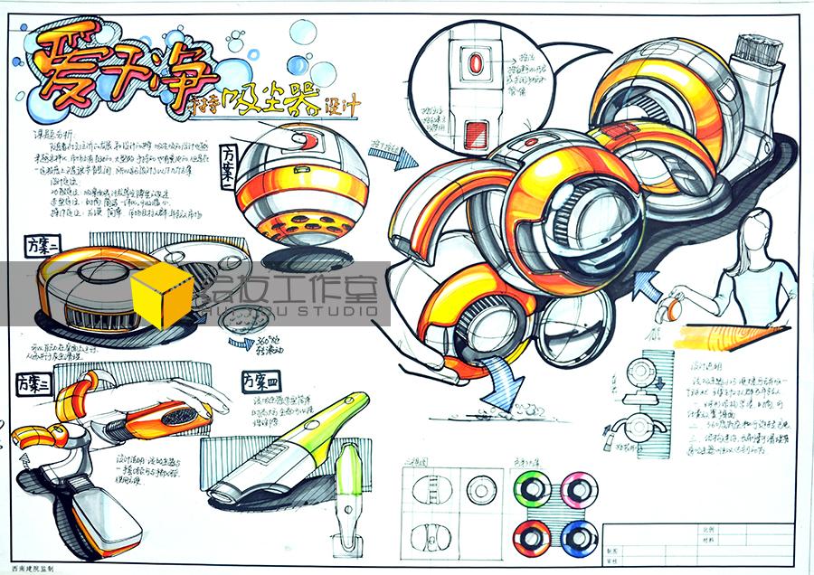 工业设计考研手绘临摹范稿(一)|其他产品|工业/产品