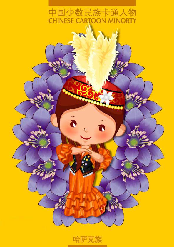 民族服饰-民族q版人物萌图-56个名族卡通图片-56个民族服饰图片大全