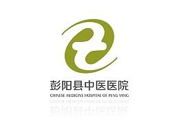 彭阳县中医医院