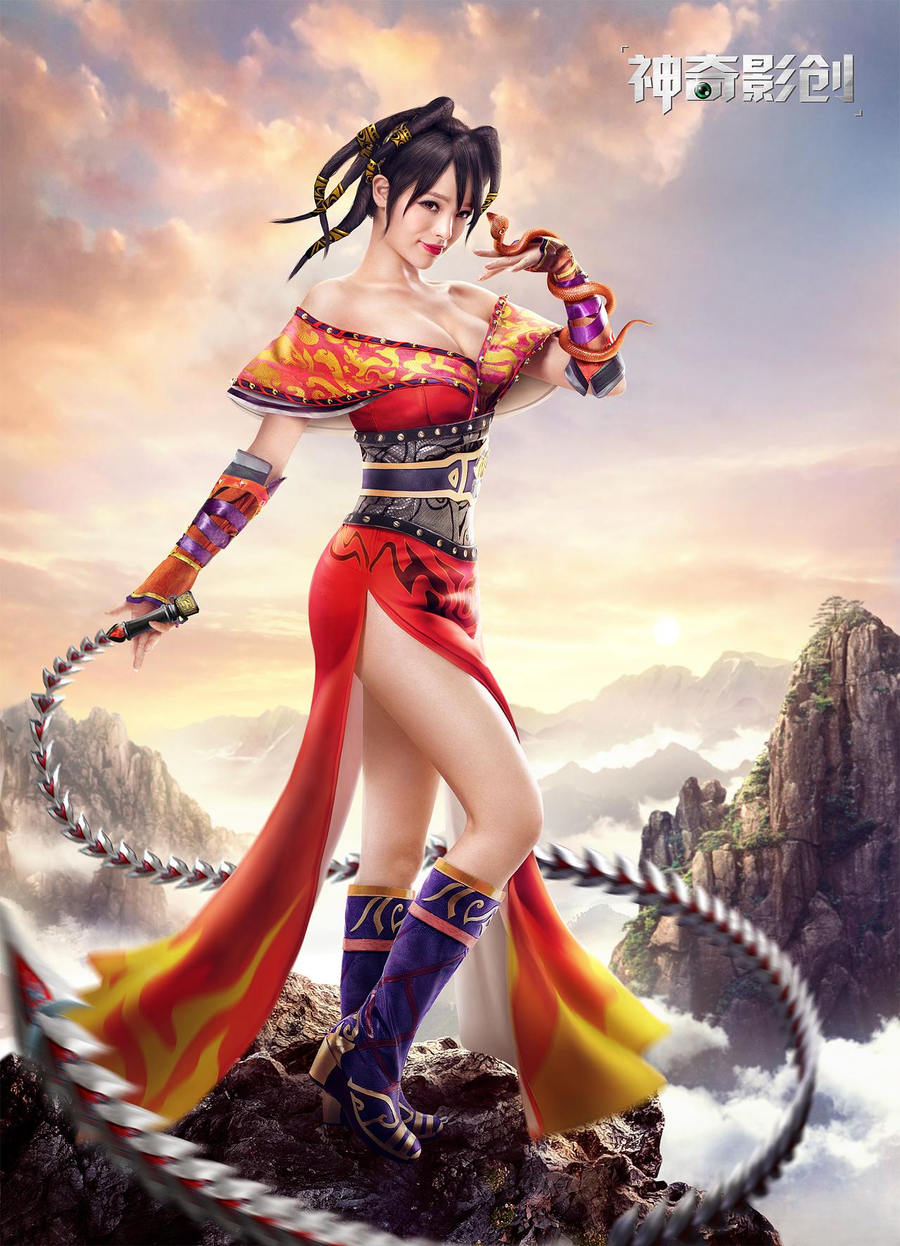 新秦时明月 赤练 cosplay图片
