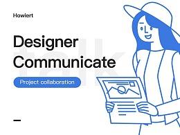 项目协作-设计师沟通术