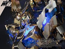 PG RX-0 Unicorn Gundam独角兽3号机 Phenex. No3410b