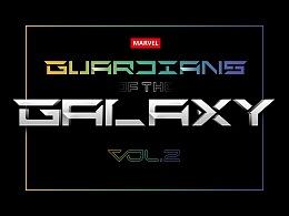 银河护卫队 字体设计