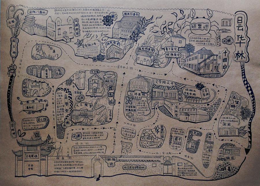 手绘地图-昙华林|绘画习作|插画|叫不醒的熊猫