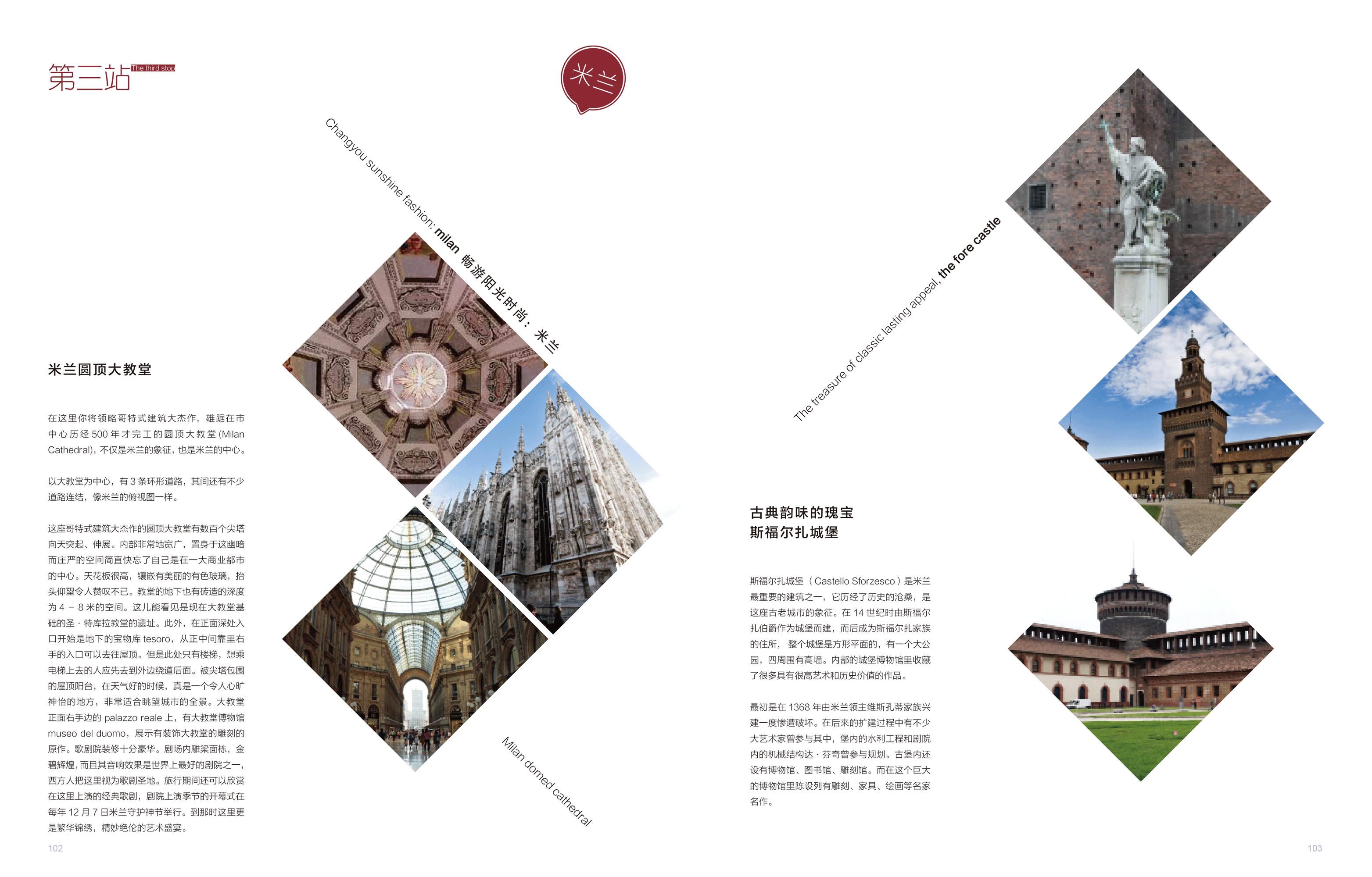 国外精品画册杂志封面内页版式排版设计id素材 indesign模板 6套图片