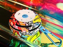 户外蓝牙音箱拍摄,涂鸦个性,年轻,创意
