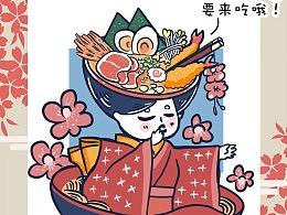 阿夹的假期到日本吃吃吃(拉面篇)