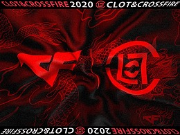 【CF X CLOT】龙袍加身起王者之舞