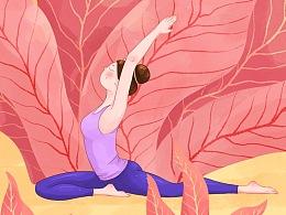 人物动态插画练习-瑜伽篇