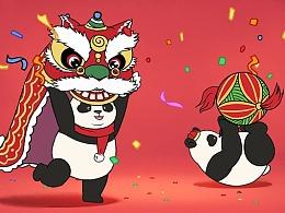 熊猫滚滚新年篇表情包上线喽!!