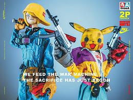 Pikachu & Shadow   幸存者皮卡丘 & 机械师小影子