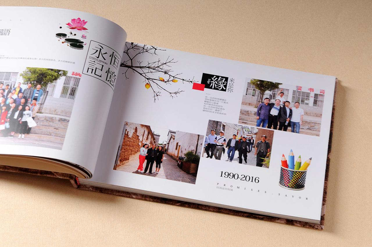 成都相册制作首选顺时针 同学录定制 同学聚会纪念册图片