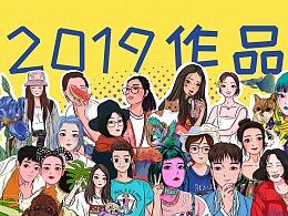 2019喜唐作品集