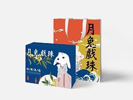 """""""月兔戏珠""""中秋礼品包装设计"""