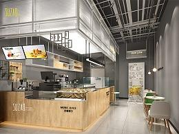 宿造 | 果汁店设计