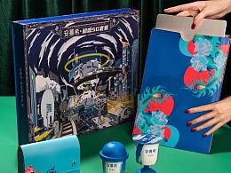 安慕希-城市礼盒-沈阳站