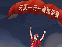 KFC天天一元微信推文插图