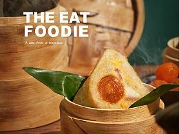 美食摄影 | 元朗粽子 | THE EAT FOODIE