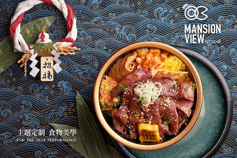 查看《一碗幸福感满满的丼饭   Mansion View Studio》原图,原图尺寸:1080x720