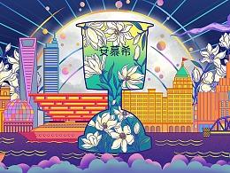 反到有型 夜上海  安慕希