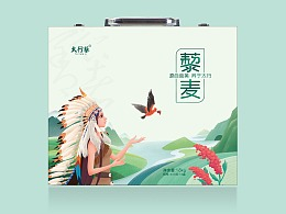 藜麦礼盒包装设计