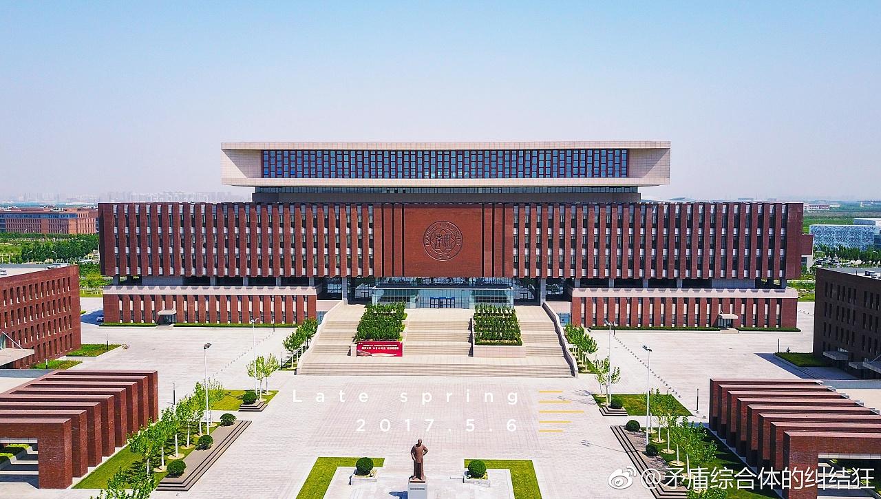 南开大学-津南图书馆  原图