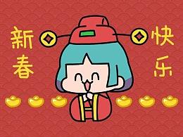 微信表情︱WIFI糕子新春篇