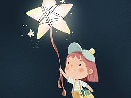 星星系列|每个人都有一颗属于自己的小星星