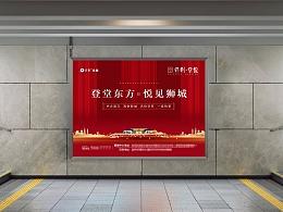地铁广告图