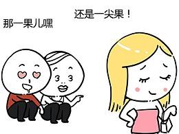 一条漫画看你是不是北京人