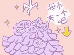 微信表情|原创表情包设计|「迟疑紫薯阿熊什巴」
