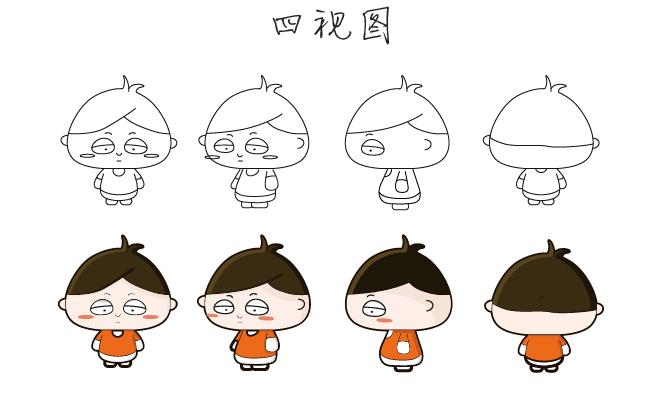 卡通人物形象设计