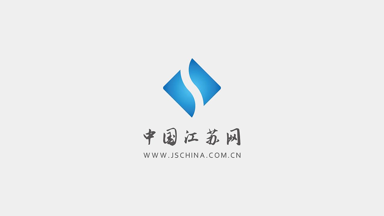 中国江苏网_中国江苏网logo 图片合集